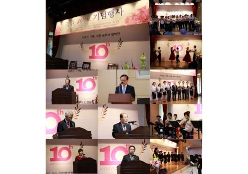 개원10주년 행사사진 모음2.jpg